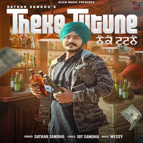 Theke Tutne