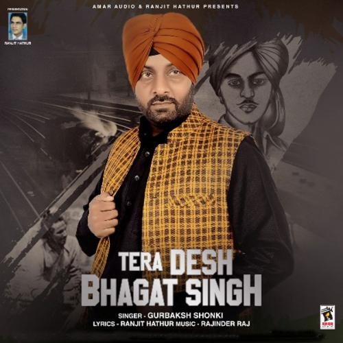 Tera Desh Bhagat Singh