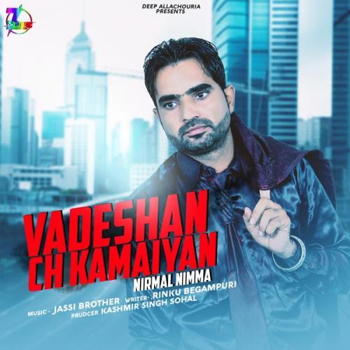 Vadeshan Ch Kamaiyan