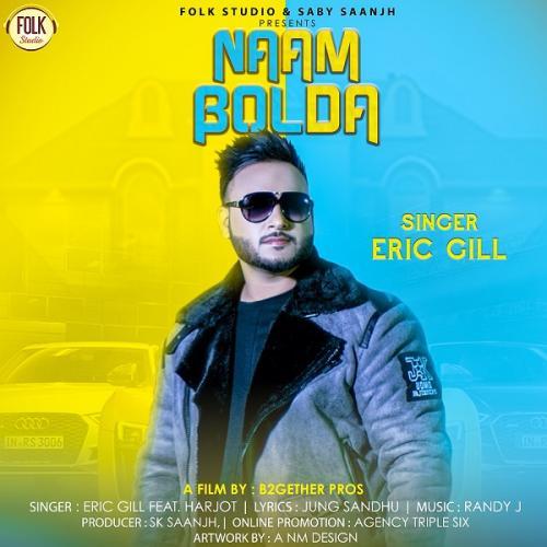 Naam Bolda