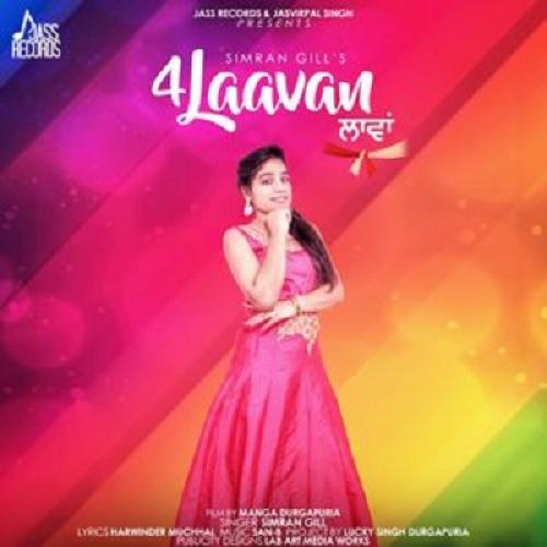 Rohanpreet New Song Pehli Mulakat Mp3 Download: Play & Download Latest Punjabi Mp3 Song 4 Laavan By Simran