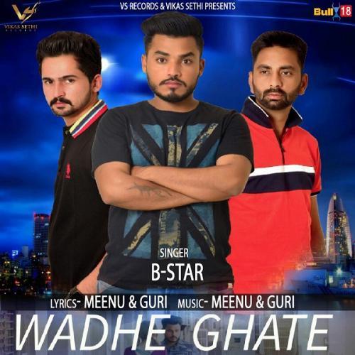 Wadhe Ghate