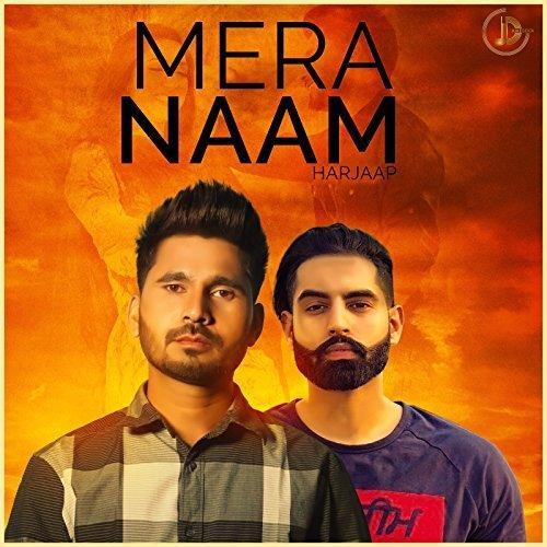 Mera Naam