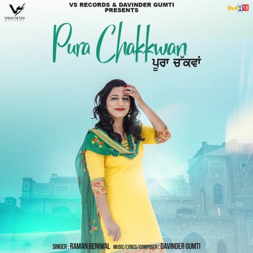 Download Song Ek Passe Tu Babbu: Play & Download Latest Punjabi Mp3 Song Pura Chakkwan By
