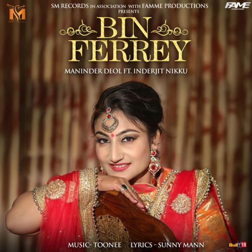 Bewafa Tu Song Guri Mad Com: Bin Ferrey - Maninder Deol - Inderjit Nikku