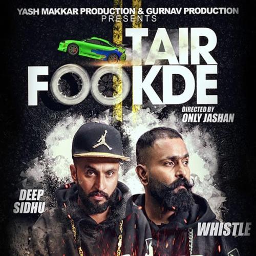 TAIR FOOKDE