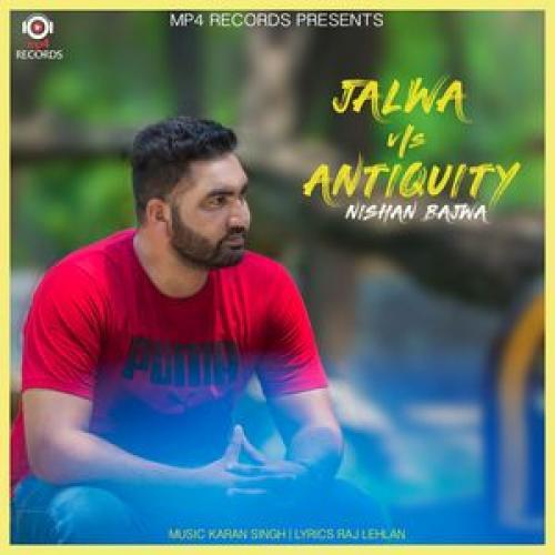 Jalwa V/s Antiquity