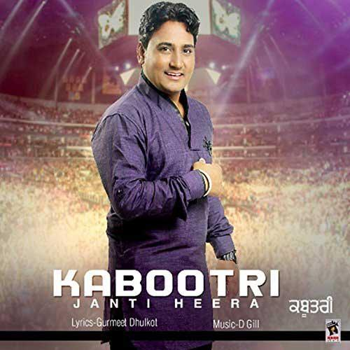Kabootri