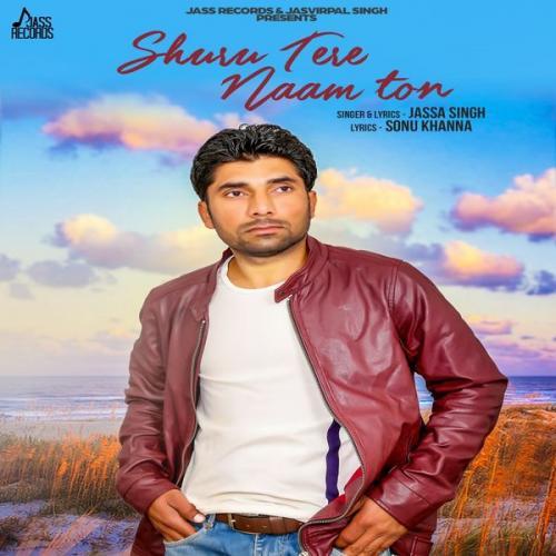 Shuru Tere Naam Ton