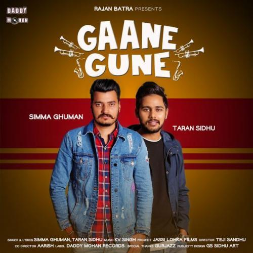 Gaane Gune