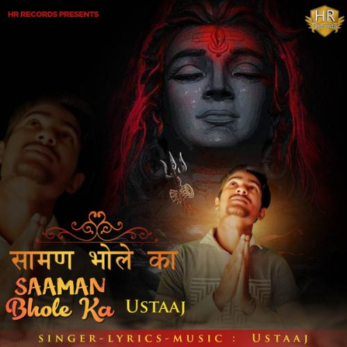 Play & Download Latest Punjabi mp3 Song Saaman Bhole Ka by