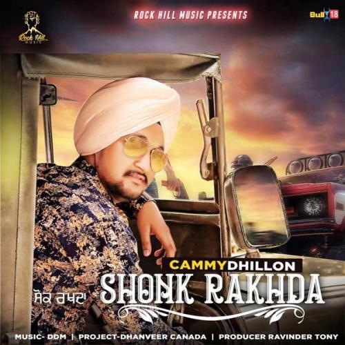 Shonk Rakhda