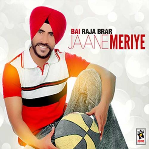 Jaane Meriye