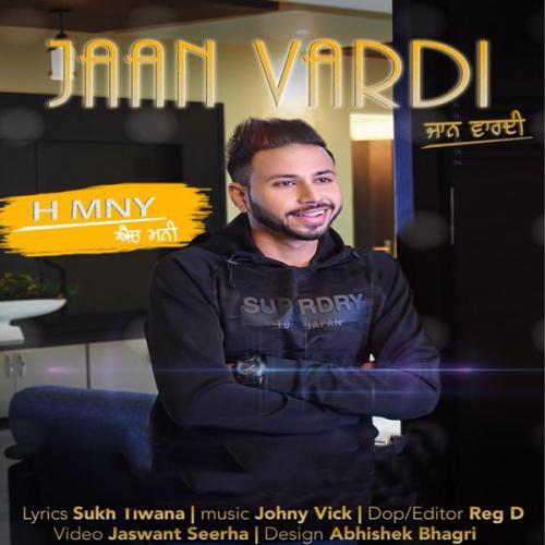 Jaan Vardi