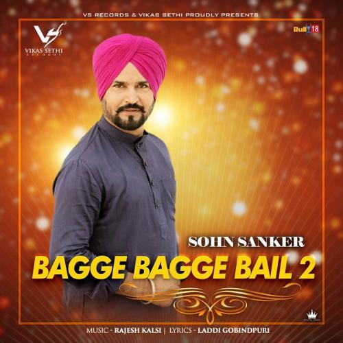 Bagge Bagge Bail 2
