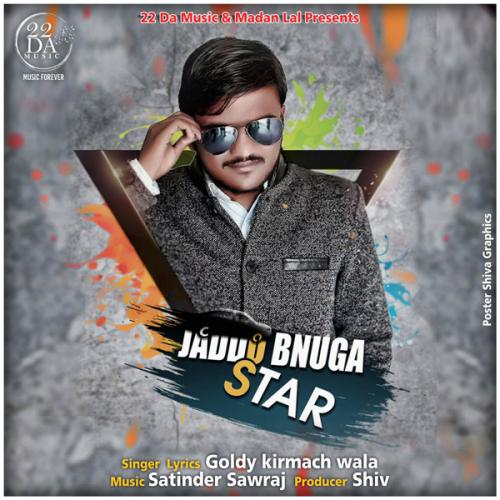 Jaddo Bbnuga Star