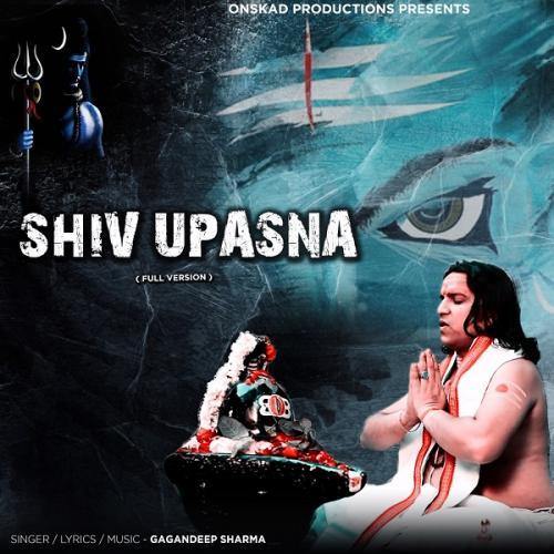 Shiv Upasna