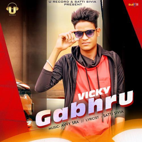 Gabhru
