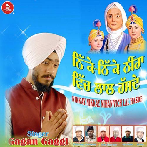 Download Song Ek Passe Tu Babbu: Play & Download Latest Punjabi Song Nikkay Nikkay Nihan