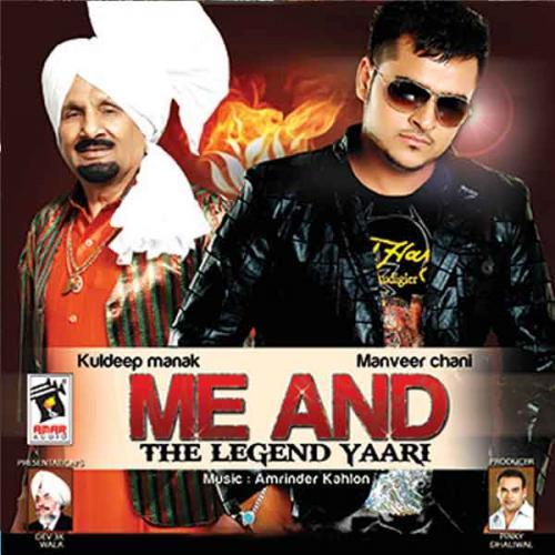 Me And The Legend Yaari