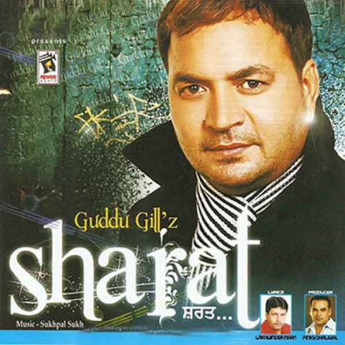 Sharat