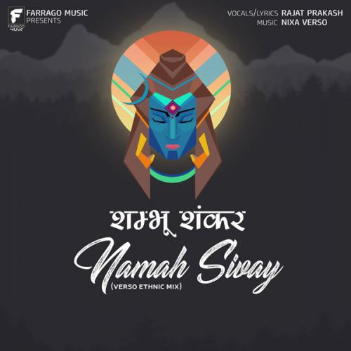 Shambho Shankara Namah Shivaya