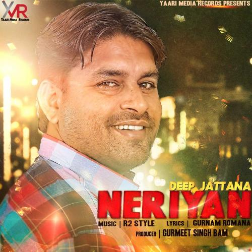 Neriyan