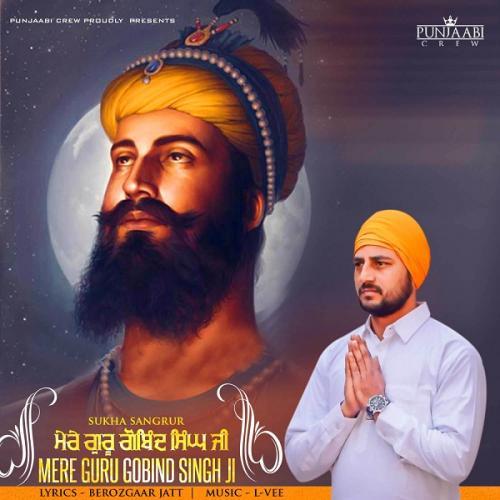 Mere Guru Gobind Singh Ji