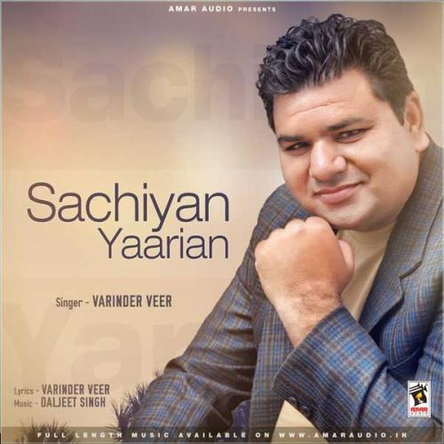 Sachiyan Yarrian