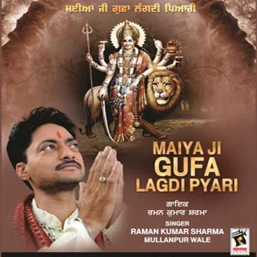 Maiya Ji Gufa Lagdi Pyari