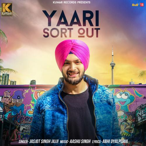 Yaari Sort Out