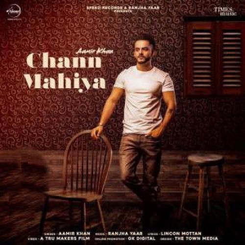 Chan Mahiya
