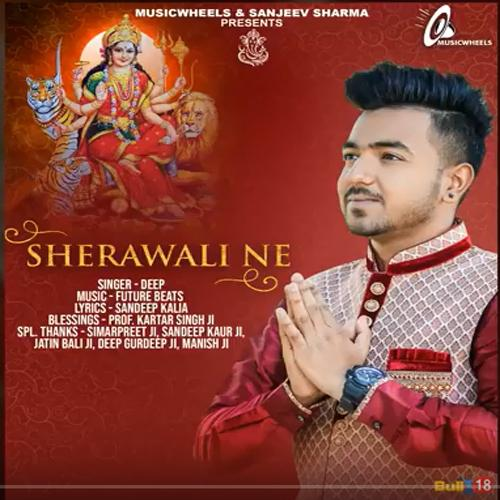 Tere Yaar Bathere Ne Song Download: Play & Download Latest Punjabi Mp3 Song Sherawali Ne By