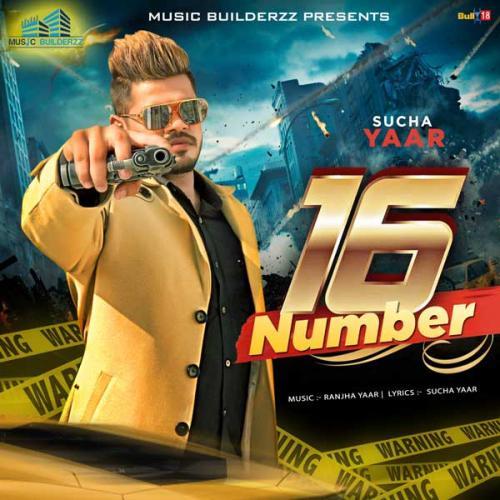 16 Number