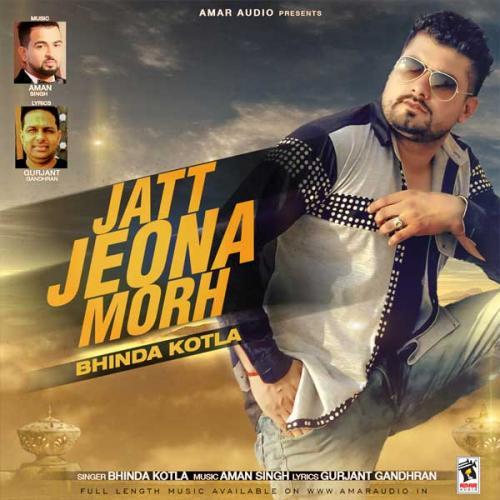 Jatt Jeona Morh