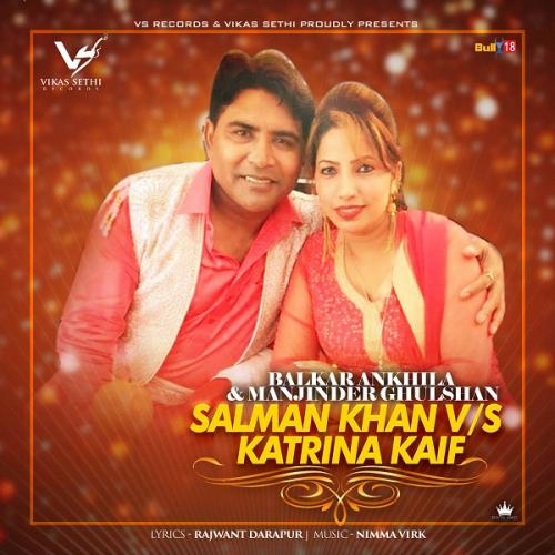 Salman Khan vs Katrina Kaif