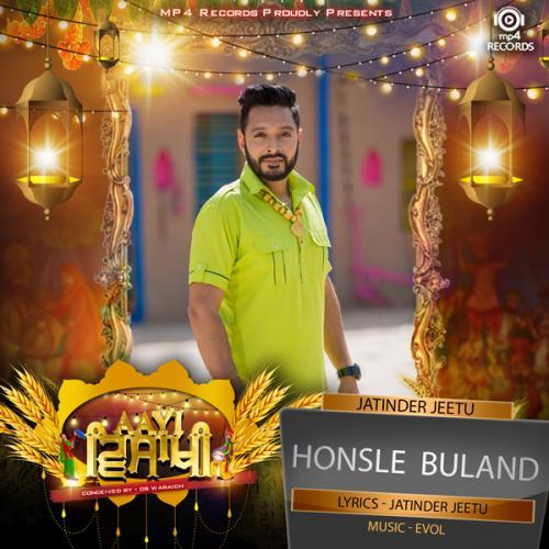 Honsle Buland