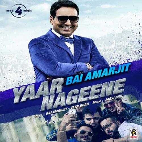 Yaar Nagine