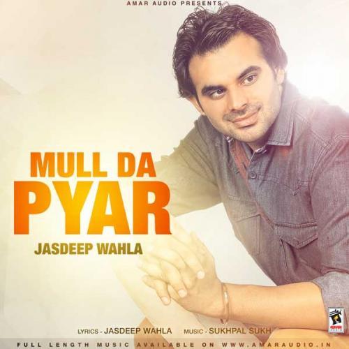 Mull Da Pyar