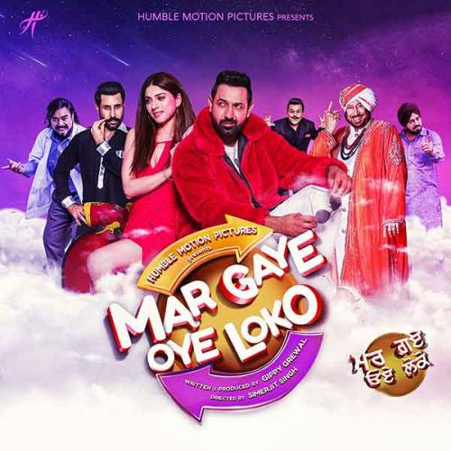 Bhani Wala Khan Gulab Sidhu Mp3 Song: Play & Download Latest Punjabi Mp3 Songs From Mar Gaye Oye