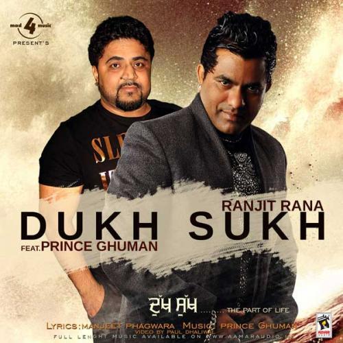 Dukh Sukh