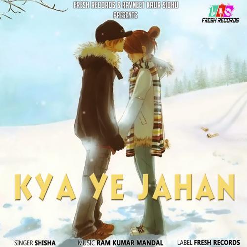 Kya Ye Jahan
