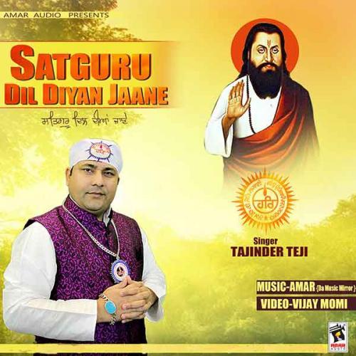 Satgur Dil Diyan Jaane