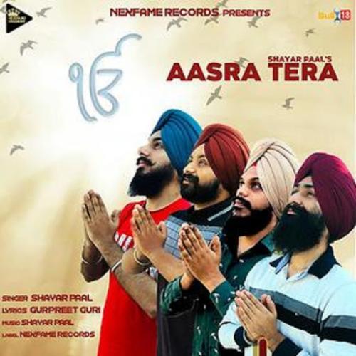 Aasra Tera