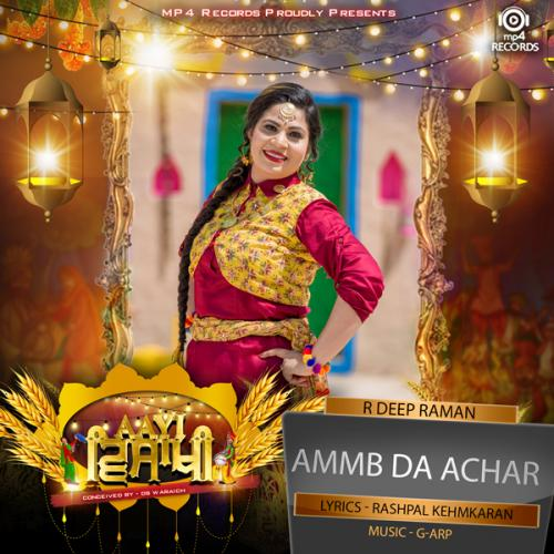 Download Song Ek Passe Tu Babbu: Play & Download Latest Punjabi Mp3 Song Ammb Da Achar By R