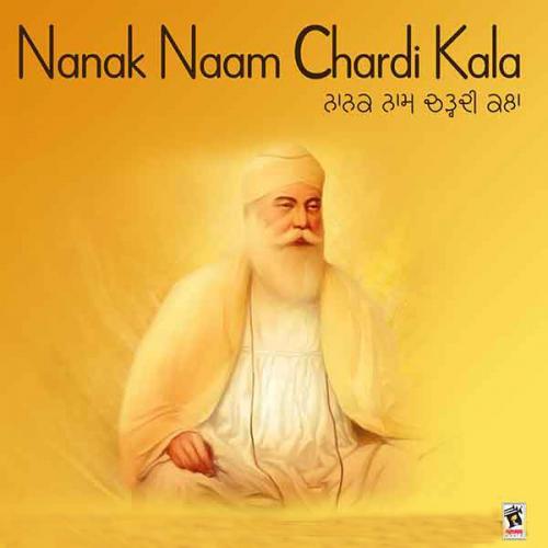 Nanak Naam Chardikala