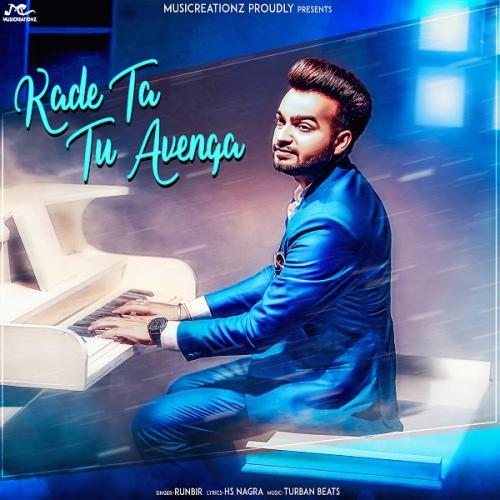 Kde Ta Avega New Punjabi Song: Play & Download Latest Punjabi Mp3 Song Kade Ta Tu Avenga