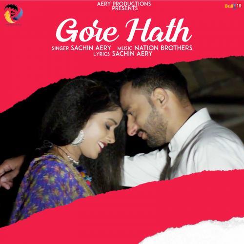 Gore Hath