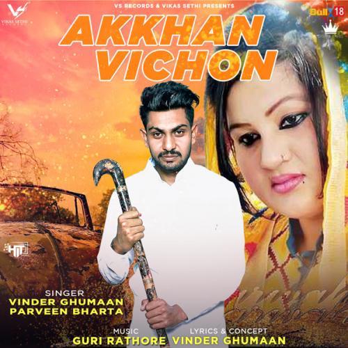 Akkhan Vichon