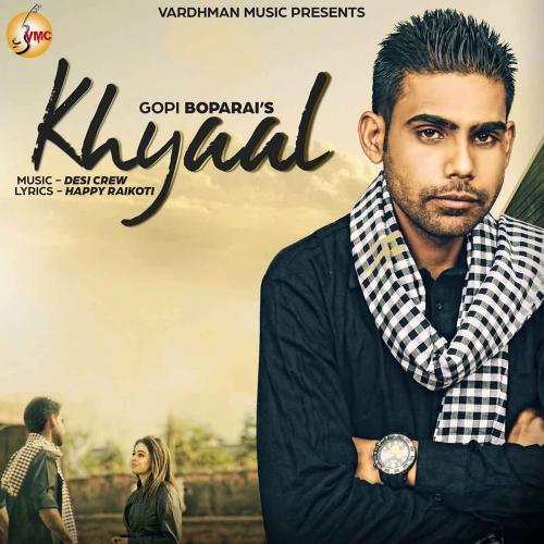 Khyaal
